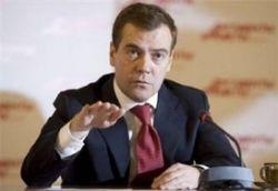 10 провалов Медведева