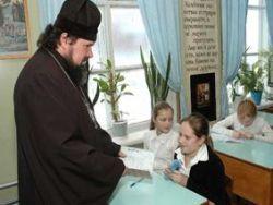 Ученые отказались писать курс светской этики для школ