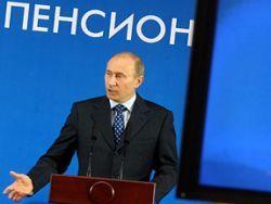 Путин готов поднять пенсии почти наполовину в 2010 году
