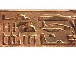 Египетские фараоны летали на вертолётах?