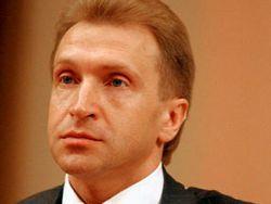 Власти России передадут приватизацию в частные руки