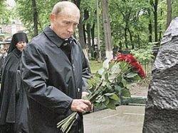 """Путин советует после Деникина читать \""""Мein Kampf\""""?"""