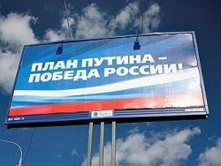 Экономического чуда в России не будет
