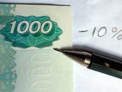 Россиян ждет повышение налогов