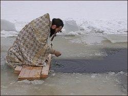 В РПЦ не верят в отравление людей крещенской водой