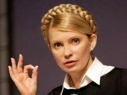 Должность премьера Тимошенко обещала как минимум пятерым