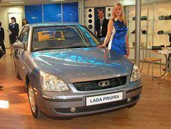 Реклама господдержки затормозила продажи Lada