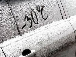 Заметное потепление придет лишь в конце января