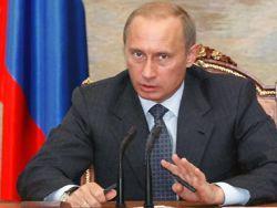 Путин пообещал студентам из Гаити бесплатное обучение в России