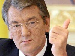 Ющенко вручил еще одну награду