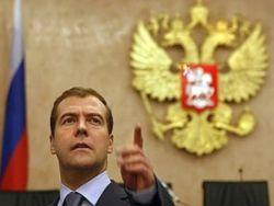 Медведева попросят уточнить форму правления в России