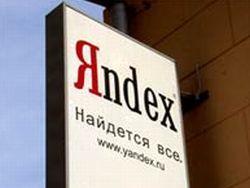 Яндекс признан самым быстрорастущим поисковиком в мире