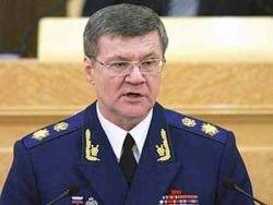 У Северного Кавказа появилась своя Генпрокуратура