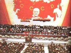 Рабы КПСС: антропологическая катастрофа Советского Союза