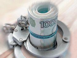 Россияне не ждут снижения уровня коррупции
