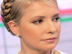 Экономисты подводят итоги правления Тимошенко