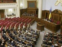 На Украине вновь пытаются изменить закон о выборах