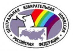ЦИК предлагает запретить досрочное голосование