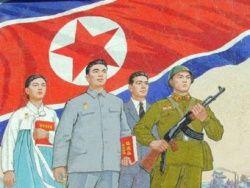 Северная Корея готовит новые ракетные испытания