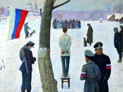 Стала и замена государственного флага