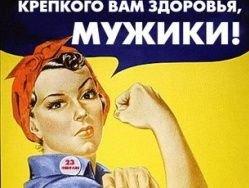 Лужков запретил продавать алкоголь в мужской праздник