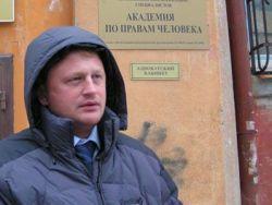 Защита Дымовского обжаловала решение об его аресте