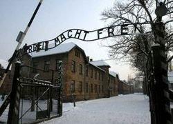 В России издадут дневник узника Освенцима