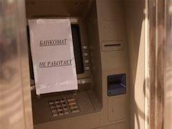 """В Москве \""""замерзли\"""" банкоматы \""""Сбербанка\"""" и \""""ВТБ 24\"""""""