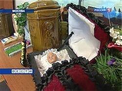 Рынок похоронных услуг в России - дикий и невоспитанный