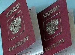 Молдова обвиненила РФ в раздаче российских паспортов