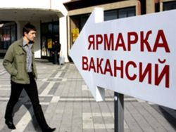 Число безработных в мире в 2009 году - 212 млн человек