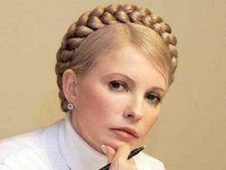 Тимошенко заявила о своей уголовной чистоплотности