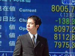 Японская экономика тонет