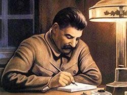 О закономерностях эпохи Сталина