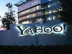 Yahoo Inc. сменила убыток на прибыль