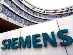 Siemens прекращает сотрудничество с Ираном