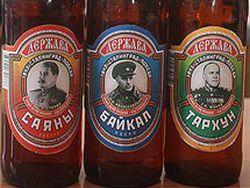 В Волгограде выпустят газировку с портретом Сталина