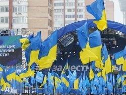 Украине нужна помощь Запада