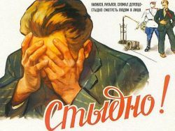 Российской оппозиции пора взрослеть