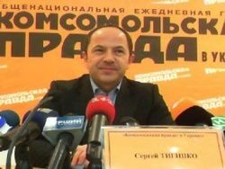Тигипко: поддержки Тимошенко не будет