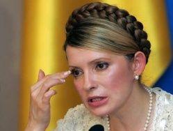 Тимошенко ведет Украину к международной изоляции