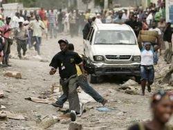 Как Гаити может откликнуться в России?