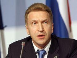 Шувалов: Россия не может вступить в ВТО из-за США