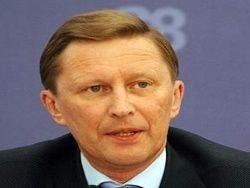 ВПК одобрила концепцию подготовки экономики