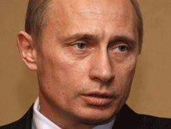 Путин: Представители МАГАТЭ довольны Россией