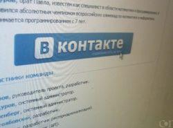 Россияне ищут в социальных сетях общение и знакомых