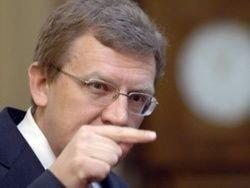 Кудрин призвал поддержать антикризисные меры США