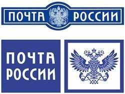 """Пенсионеры разоряют \""""Почту России\"""""""