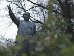 Воронежскому памятнику Ленину грозит аукцион