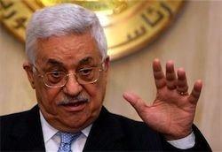 Аббас назвал условие по переговорам с Израилем